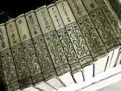 世界文学全集   昭和 2年 第1,2,4 9,16,19,20,21,23,24,31,32,36,共13卷和售