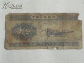 貮分纸币   叁罗马冠号译成阿拉伯数字为110