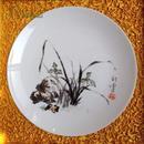 钱行健 绘 兰石图 手绘瓷盘