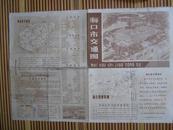 海口市区交通图