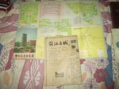 郑州市交通游贸图 81年一版一印