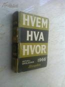 Hvem Hva Hvor 1966: Aftenpostens Aktuell Oppslagsbok【1966年鉴,挪威语原版】