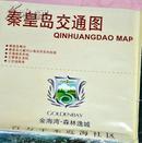 秦皇岛交通图
