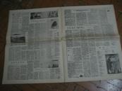 人民日报 1961年6月4日 5-8版