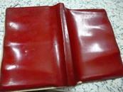 红塑本   革命日记       内有智取威虎山 笔记本