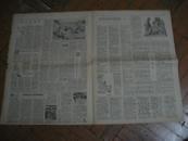 人民日报 1961年3月5日 5-8版