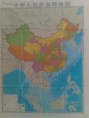 中华人民共和国地图(中国竖版地图2014年竖版地图贴图折叠图正版)