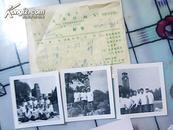 老照片(3张 带上海风华照相袋票)76年