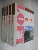 正版现货包邮  空间创意设计:柏林 LOFT等5册合售