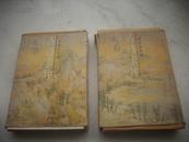 88年画片[古诗卡片]2盒。三年级下,四年级上。每盒均有20张全