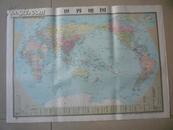 怀旧老地图90年代世界地图