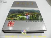 梅州年鉴(1999年)