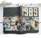 《电子报》1989合订本