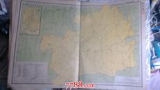 民国地图《贵州省》76厘米*53厘米 附贵阳市