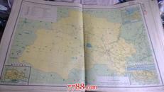 民国地图《甘肃省青海宁夏》76厘米*53厘米 附兰州、宁夏、西宁市