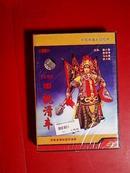 京剧光盘:四挑滑车(2碟VCD)杨少春  高牧坤  马玉璋  俞大陆