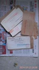 90年年代邮资已付实寄封59张