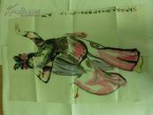 刘文西夫妇作品 英娘 木板水印