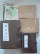岳飞传(全15册,带外盒)