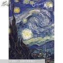 包邮正版假一赔十 梵高:疯狂的天才画家