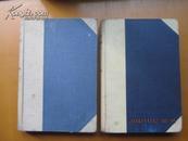 病理学总论 上卷+中卷+下卷   日文原版   1940年印 网孤本 +4-2/0+