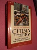 CHINA HONGKONG BV TAIWAN