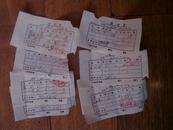 1956年 内蒙赤峰翁牛特旗六区供销社发货票 11张合售  。