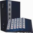 容斋随笔 套装共6册) 广陵书社线装书