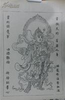 80年代凤翔木刻木版年画版画*韦驮天将线稿*54*39cm