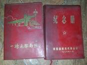 特价文革塑料皮日记本带插图莱阳县民兵代表会议纪念册一桥飞架南北2本共20元包老