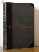 1854年版《植物新百科全书与草药图谱》——53幅单面整版木版画 手工上色