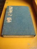 清光绪甲午(1894)年木刻板线装《尚书》.尚书是王和贵族讲的话,是中国最古的记言的历史(四本六卷).                 本书属高级博物馆应选藏品