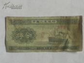 伍分纸币   叁罗马冠号译成阿拉伯数字为944