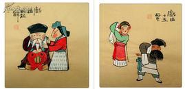 中国艺术研究院中国画院刘@万@鸣@工作室画家/山东美协会员/山东油画学会理事*小雪真迹一一女起解、十五贯(两张合拍)
