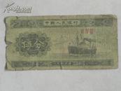 伍分纸币   叁罗马冠号译成阿拉伯数字为443