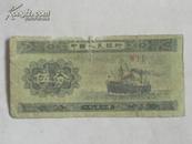 伍分纸币   叁罗马冠号译成阿拉伯数字为411