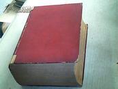 水浒传 1937年版英文版 精装 全一册厚1279页)