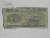伍分纸币   叁罗马冠号译成阿拉伯数字为393