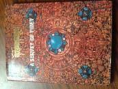 西藏概况(藏英对照)