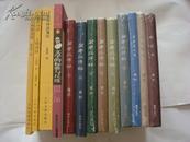 朱自清卷:文学的标准与尺度