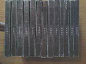 世界文学名著连环画 欧美部分(1--6、8--10)  亚非部分(12--15)共十三本和售