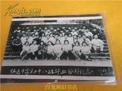 老照片(宜山县怀远中学初十八班毕业留影纪念1962年6月15日)