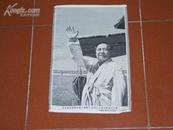 文化大革命期间的丝织画像:《毛主席在快艇甲板上,,,游泳大军》(27*40厘米,96品)