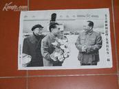 文化大革命期间的丝织画像:《毛主席和周总理、朱委员长在一起》(27*40厘米)