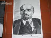 文化大革命期间的丝织画像:《列宁》(49*72厘米,丝质,10品)