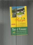 中国热带花园--三亚(2000年中文版,旅游实用指南)(内容含:吃/住/行/游/娱)