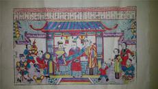 杨家埠木版年画版画大全之075*阖家欢乐
