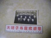 镇江市财贸学校积极分子训练班二期一组摄影60.4.15
