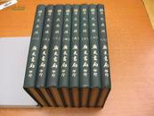 72年初版 史料五编《清史集腋》(全8册,精装32开,第四册前面空白页破损。)