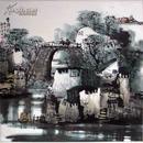 李桂泱《山水》